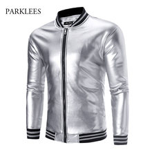 Nightclub Disco Party Costume Jacket Men 2018 Striped Stand Collar Plus  Velvet Shiny Metallic Zipper Jackets ac7aaef5e333
