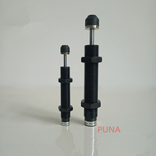 AC0806-2 Pneumatic hydraulic shock absorber / damper / damper AC0806 Specifications M8*1.0(China)