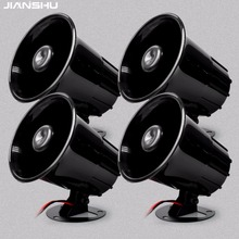 Wired Alarm Siren Horn Outdoor for Home Alarm System Security loudly sound siren 90db(China)