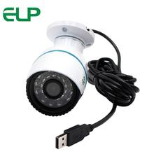 CMOS usb bullet camera OV7725 640X480 VGA 24pcs IR LED outdoor security CCTV  Night Vision Video surveillance usb camera