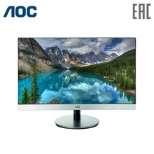 "Monitor AOC 23"" I2369VM Silver computer display"