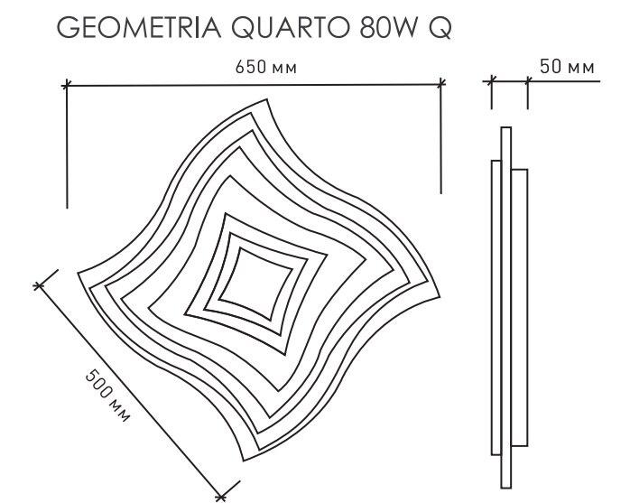 GEMTRIA QUARTO 80W Q 2