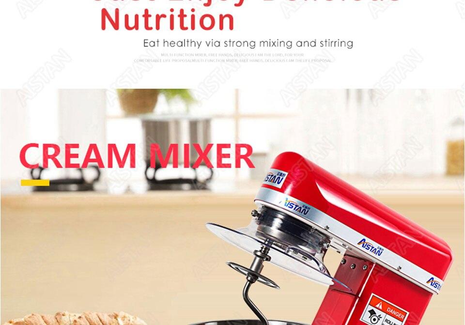 food-mixer-960_09