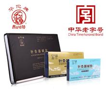 acupuncture needle Hua Tuo silver acupuncture needle acupuncture instrument ZB-1 ZB-2 ZB-3 traditional Chinese medicine(China)