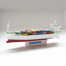Free Shipping DIY container vessel electric power ship model can be in surface navigation Educational Toys Children Gifts