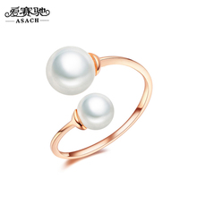 ASACH Simple Design Imitation Pearl Cuff Rings For Women Girls Cute Style Plated Finger Ring bagues anillos mujer jewellery