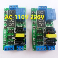 IO23B01*2 2pcs AC 85V-260V 110V 220V Cycle Time Timer Switch Delay Relay ON OFF for LED Smart Home PLC Light security monitor(China)