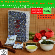 vacuum pack  2017 year  tea Top grade Chinese Oolong tea ,32 small bags  250g TieGuanYin tea  organic natural health care