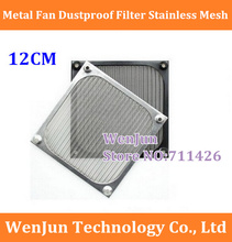 Free Shipping 120mm Metal Fan Dustproof Filter Stainless Mesh for PC CPU Computer Chassis 12CM FAN Dustproof