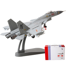 1/100 Scale Fighter Plane Model Toys J-15/Flying Shark/Flanker-D Carrier-based Aircraft Diecast Metal Plane Toy For Kids Gift