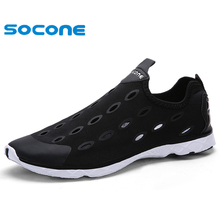 2017 SOCONE comfortable running shoes,super light sneakers wearable men athletic shoes,brand sport shoes running men shoe