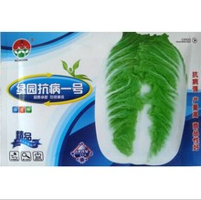 Vegetable seeds Cabbage seeds Green Park Disease One cold resistant Yield 20 g / bag