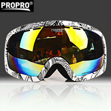 ski goggles double lens UV anti-fog big spherical skiing snowboarding snow goggles