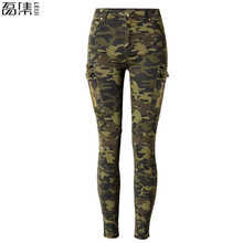 2017 Women's trousers plus size pantalon femme pantalones mujer Camouflage women Military Fashion Green Pants legging New(China)