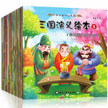 20 books/ set Three King Chinese classic story, Children bedtime story ,cartoon comic book, early education enlightenment books