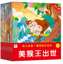 kids Fairy Tales high quality comic book  ---Journey to the West ,Chinese  Mandarin Picture Book for Infant age 2-8 years old