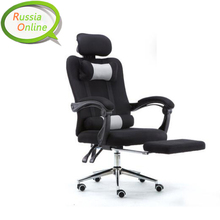 High quality mesh computer chair office chair lying and lifting staff chair with footrest free shipping