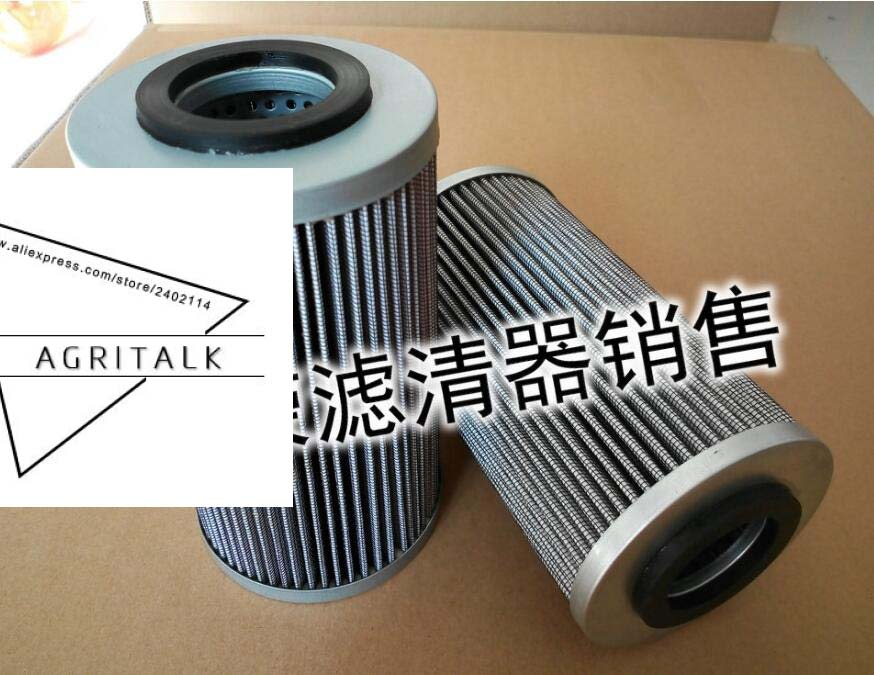 The hydraulic oil filter for Forway skid loader, as the picture showed with dimenssions<br>
