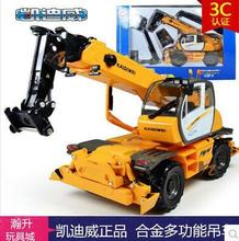 New KDW 625048 1:50 Multi - purpose cranes Simulation alloy car model truck Boxed kids toy Engineering vehicles crane boy gift(China)