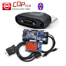 CDP TCS cdp pro plus Latest 2015.03 keygen software with LED and flight function TCS obd2 OBDII auto scanner diagnostic tool(China)