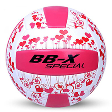 High Quality PU Leather Volleyball Ball Official Size 5 Beach Volleyball Ball Volei For Beach Training Pink Handball Volley Ball(China)