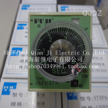 ST3PA-A AC / DC12V 0.5S / 5S / 30S / 3M time relay