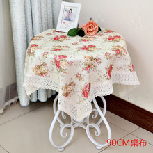 4 Colors 90*90 cm Round Table Cloth Pastoral Floral Table Deacorative Cloth Wholesale Tablecloths for Weddings