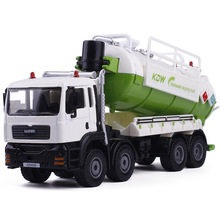 Brand New 1/50 Scale Wastewater Recycling Truck Diecast Metal Car Model Toy For Gift/Kids/Collection/Christmas