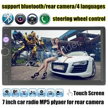 7 Inch 4 languages menu Car Radio MP5 MP4 Player Support TF/USB/FM/Auxin Double 2 DIN touch screen Stereo Support Rear camera(China)