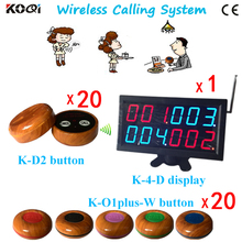 KOQI Waiter Paging System Restaurant Wireless Service Calling(1 Display 40 Wooden Call Press Button)