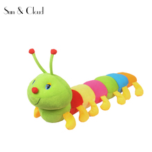 50 cm Lovely Inchworm Soft Lovely Caterpillars Bug Doll Baby&Kid Plush Toys UJB, cute toy, kids toy, good gift for kids