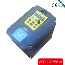 CE 220V 0.75KW inverter VFD 220V VARIABLE FREQUENCY DRIVE INVERTER 1 phase input 3 phase output 220v Frequency Converter(China)