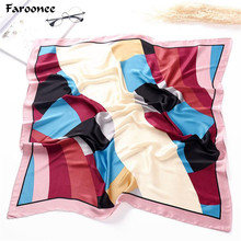 Faroonee Womens Ladies Silk Handkerchiefs Square Print Elegant Hair Accessories Scarves Head Wrap Shawl Mini Towels 6Q0106