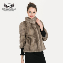 Buy 100% Real Fur Style Fashion Fur Coat,Genuine Leather,Mandarin Collar,Good Mink Fur Coat, Women Natural Whole Mink Coats for $815.15 in AliExpress store