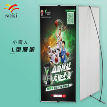 80x180 Economic Stronger Plastic L Banner Display Stand Exhibition widely Used In Trade Show Activity and Super market(China)