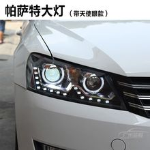 Free shipping ! Rio LED headlights headlamps HID Hernia lamp accessory products For VW Volkswagen Passat B6 2011-2015