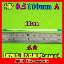 100pcs 8p 110mm 0.5 A Forward (Isotropy) FFC/FPC flat line 8-core 11cm 0.5 Ribbon Cable for HP Laptop DV series,PX-005(China)