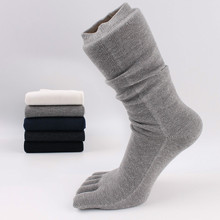 Hotsell American High Ankle Toe Socks Brand Mens Dress Five Finger Sock Solid Color Sox 5 Pairs BOC092(China)