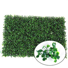 1piece 40*60cm Artificial Encrypt Double Lawn Plastic Grass Landscape decoration Garden Moss Simulation Fake Moss Turf(China)