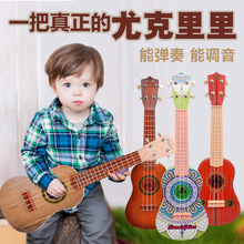 Early Educational Children musical instruments 21 inch uklele can play guitar ukulele beginner four string toys