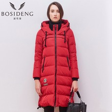 BOSIDENG women down coat female down jacket hooded solid color long down coat outwear Europe style draw-string warm B1501232