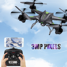 RC Drone Quadrocopter One Key Return 2.4G 6Axis RC Quadcopter RC Helicopter remote control toys drone with camera 3MP WIFI(China)