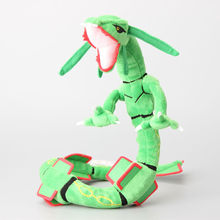 Anime Deluxe  Rayquaza Dragon Plush Toy Stuffed Dolls  Brinquedos 80 CM
