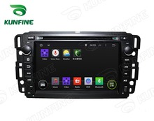 Octa Core 2GB RAM Android 6.0 Car DVD GPS Navigation Multimedia Player Car Stereo for GMC Yukon Tahoe 2007-2012 Radio Headunit
