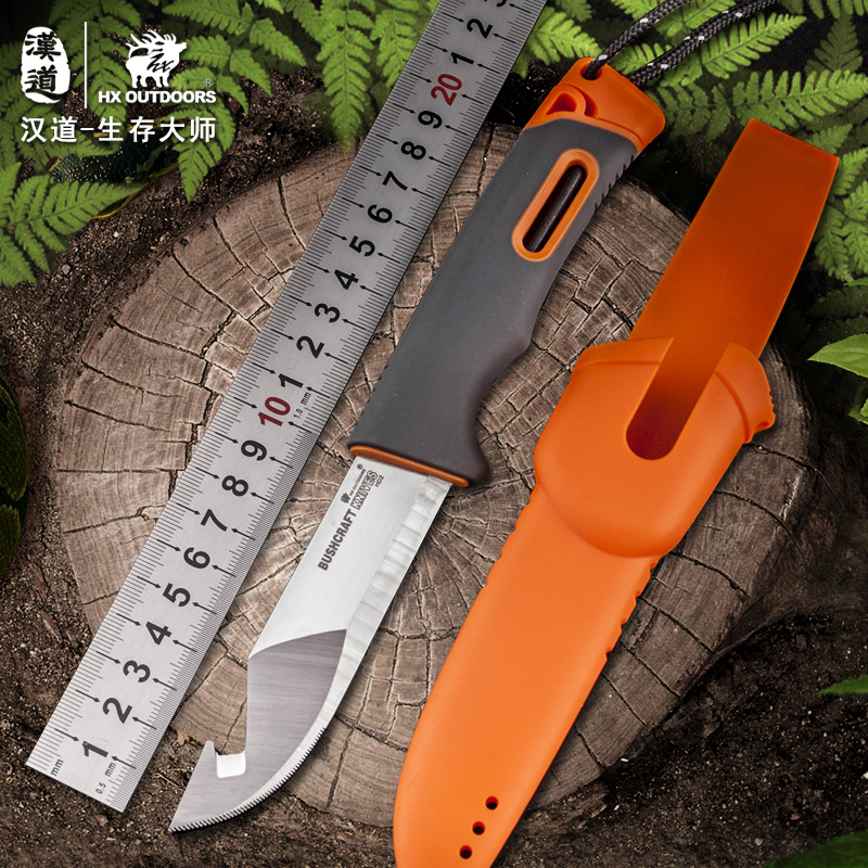 HX OUTDOORS Master high hardness straight knife wilderness Survival Gear knife army hunting knife High hardness survival knife<br>