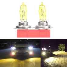 new 2 x H7 PGJ19-2 12V 3000K 100W Golden H7 Yellow Auto Car HOD Xenon H7 Halogen Bulbs Lamps+Retail Box
