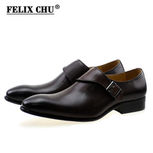 FELIX CHU Brand Designer Men Dress Shoes Genuine Leather Buckle Monk Strap Men's Dark Brown Office Party Formal Shoes #YC027-318(China)