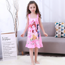 Fashion Cute 2017 Children Clothing Summer Dress Girls Baby Pajamas Cotton Princess Nightgown Kids Home Cltohing Girl Sleepwear