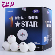 100 Balls Friendship 729 Plastic 40+ Table Tennis Balls New Material 1-Star Seamed Poly Ping Pong Balls Wholesales Tenis De Mesa(Hong Kong)