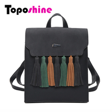 Toposhine Fashion Tassel Hit Color Square Girls Backpack Scrub PU Leather Women Backpack Fashion School Bags 1617(China)